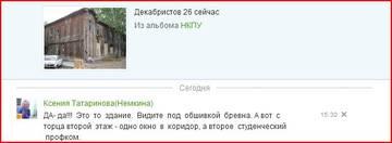 http://s9.uploads.ru/t/8Kmvr.jpg