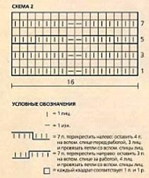 http://s9.uploads.ru/t/8LCW7.jpg