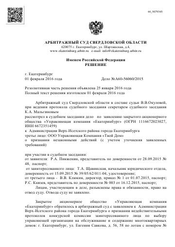 http://s9.uploads.ru/t/8LzyF.png