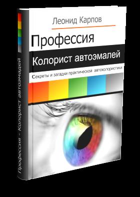 http://s9.uploads.ru/t/8OjCu.png