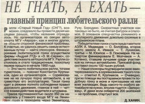 http://s9.uploads.ru/t/8PpQk.jpg