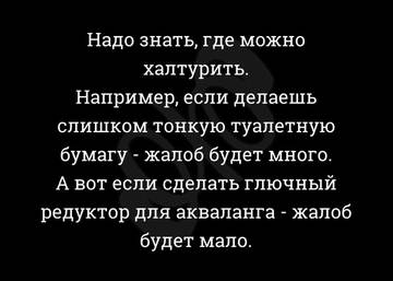 http://s9.uploads.ru/t/8QT6J.jpg