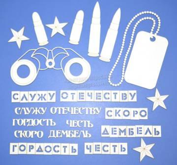 http://s9.uploads.ru/t/8QcjN.jpg