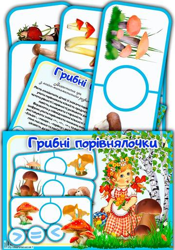 http://s9.uploads.ru/t/8V4Ni.jpg