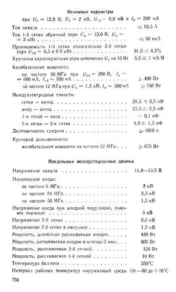 http://s9.uploads.ru/t/8VstR.jpg