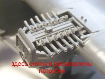 http://s9.uploads.ru/t/8YFwG.jpg