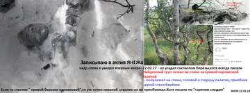 http://s9.uploads.ru/t/8YxRX.jpg