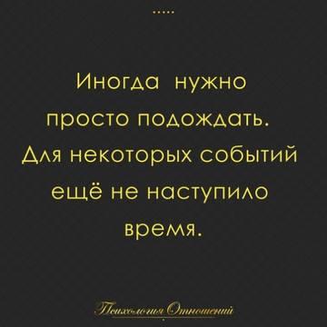 http://s9.uploads.ru/t/8Z4R7.jpg