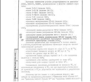 http://s9.uploads.ru/t/8ZhMD.jpg