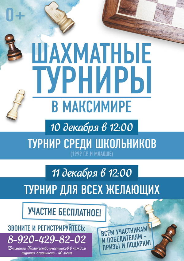http://s9.uploads.ru/t/8b1wK.jpg