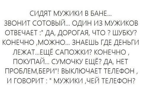 http://s9.uploads.ru/t/8b7YB.jpg