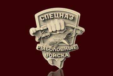 http://s9.uploads.ru/t/8c1UE.jpg
