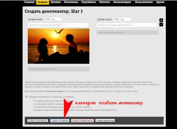 http://s9.uploads.ru/t/8cHRP.jpg