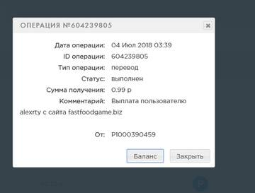 http://s9.uploads.ru/t/8eW7Q.jpg