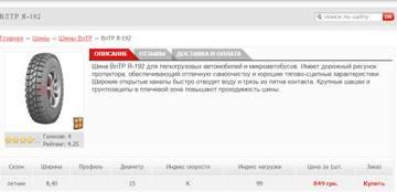 http://s9.uploads.ru/t/8epad.jpg