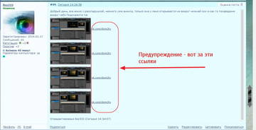http://s9.uploads.ru/t/8ojXC.jpg