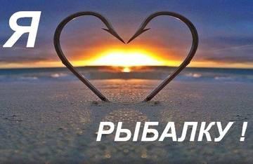 http://s9.uploads.ru/t/8r9HE.jpg