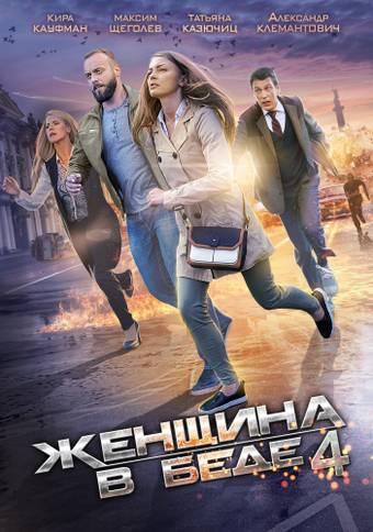 http://s9.uploads.ru/t/8rb7J.jpg