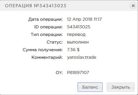 http://s9.uploads.ru/t/8s0uH.jpg