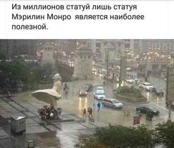 http://s9.uploads.ru/t/8tDFW.jpg