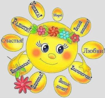 http://s9.uploads.ru/t/8yBUY.jpg