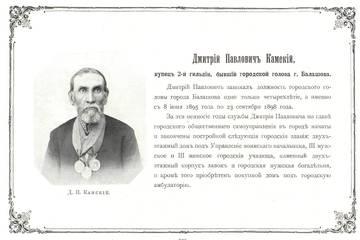 http://s9.uploads.ru/t/8yDcG.jpg