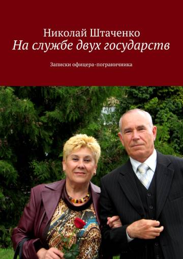 http://s9.uploads.ru/t/8yfxz.jpg