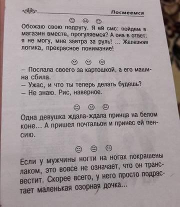 http://s9.uploads.ru/t/902Lz.jpg