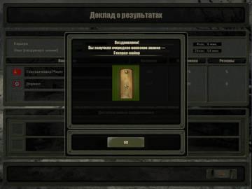 http://s9.uploads.ru/t/92TAI.jpg