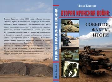 http://s9.uploads.ru/t/936Wz.jpg