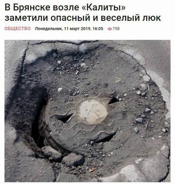 http://s9.uploads.ru/t/94CrD.jpg