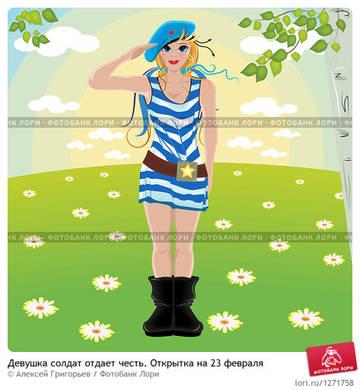 http://s9.uploads.ru/t/94GSJ.jpg