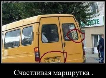 http://s9.uploads.ru/t/98rhw.jpg