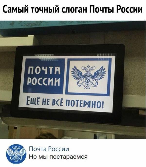 http://s9.uploads.ru/t/9DxMi.jpg