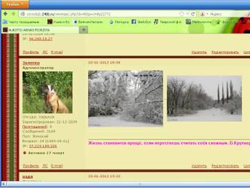 http://s9.uploads.ru/t/9LwcA.jpg