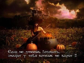 http://s9.uploads.ru/t/9O6sn.jpg
