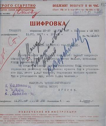 http://s9.uploads.ru/t/9Rv0t.jpg