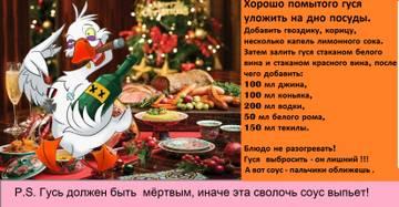 http://s9.uploads.ru/t/9SG4O.jpg