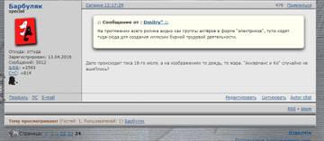 http://s9.uploads.ru/t/9U1PW.jpg