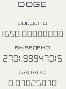 http://s9.uploads.ru/t/9bMcy.jpg