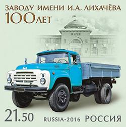 http://s9.uploads.ru/t/9bgkj.jpg