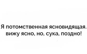 http://s9.uploads.ru/t/9c0Wh.jpg