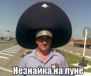 http://s9.uploads.ru/t/9eoWa.jpg
