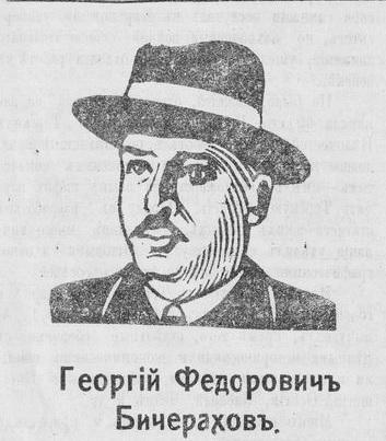 http://s9.uploads.ru/t/9evUf.jpg