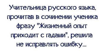 http://s9.uploads.ru/t/9h2I6.jpg