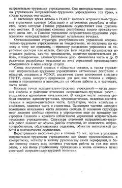 http://s9.uploads.ru/t/9j7yI.jpg