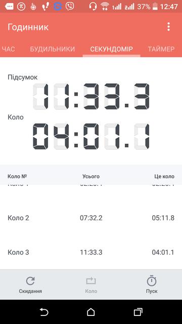 http://s9.uploads.ru/t/9nfH7.png