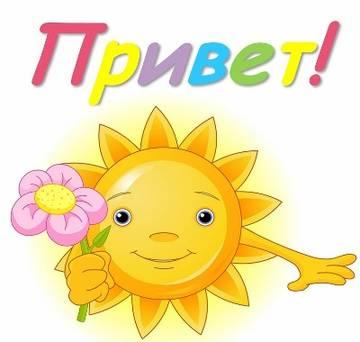 http://s9.uploads.ru/t/9o2J0.jpg