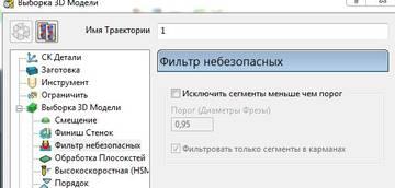 http://s9.uploads.ru/t/9pTqx.jpg