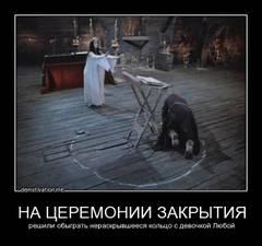 http://s9.uploads.ru/t/9sT2E.jpg